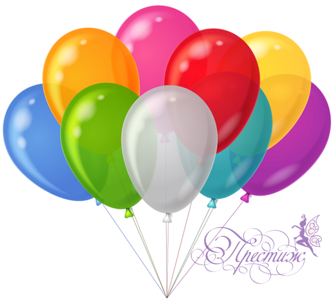 113965607_Bunch_Transparent_Colorful_Balloons_Clipart